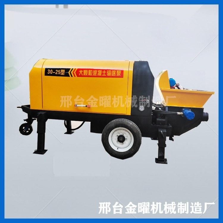 移动式细石混凝土输送泵斜式小型地泵混凝土浇筑机