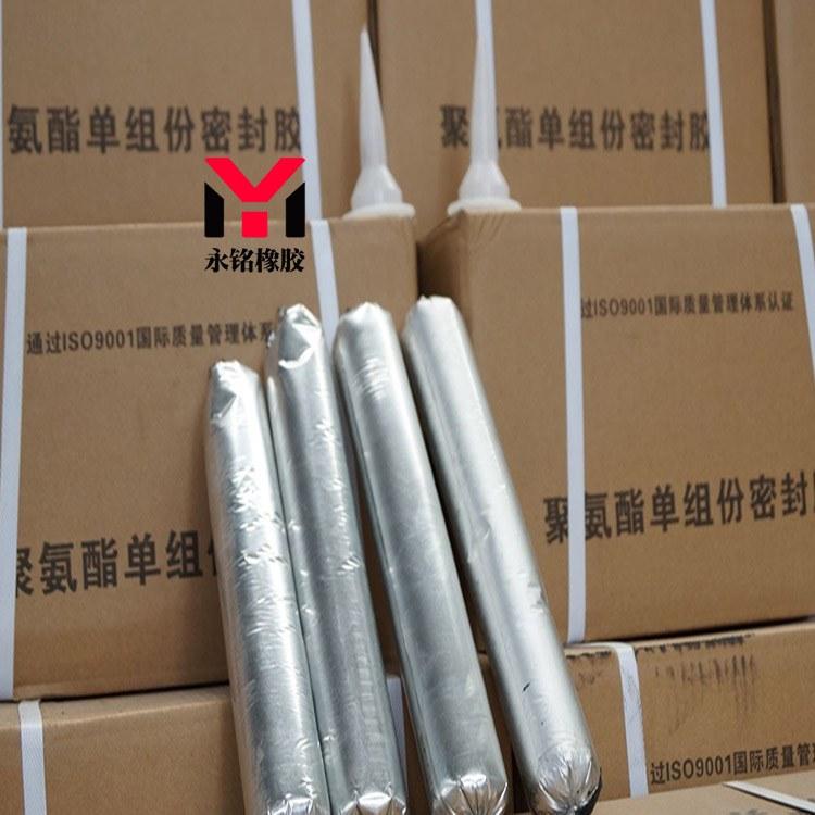 专业生产双组份聚氨酯/聚硫密封胶 耐高温单组份密封膏