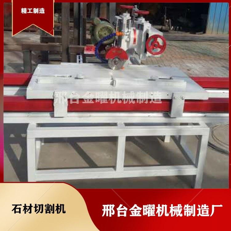 金耀小型石材瓷砖切割机 无尘瓷砖切割机 大理石地板砖台式 切割 机械