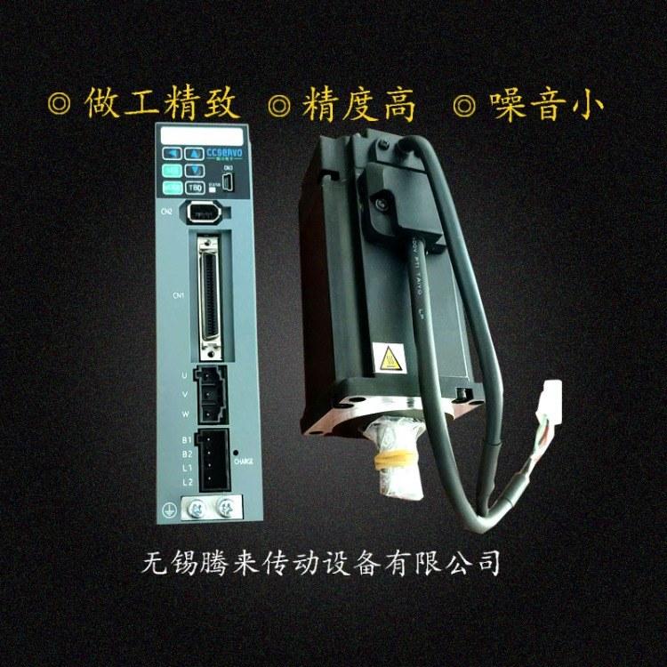 禾川伺服电机380v/220v伺服驱动系统400w/750w伺服驱动电机