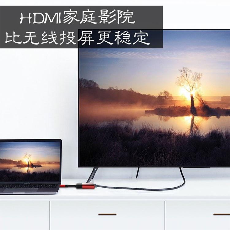 USB3.1 type-c转hdmi type c集线器 笔记本扩展坞