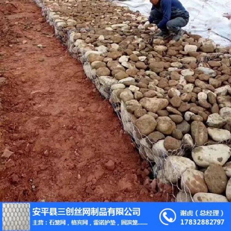 铅丝石笼厂家 新型铅丝石笼生产厂家