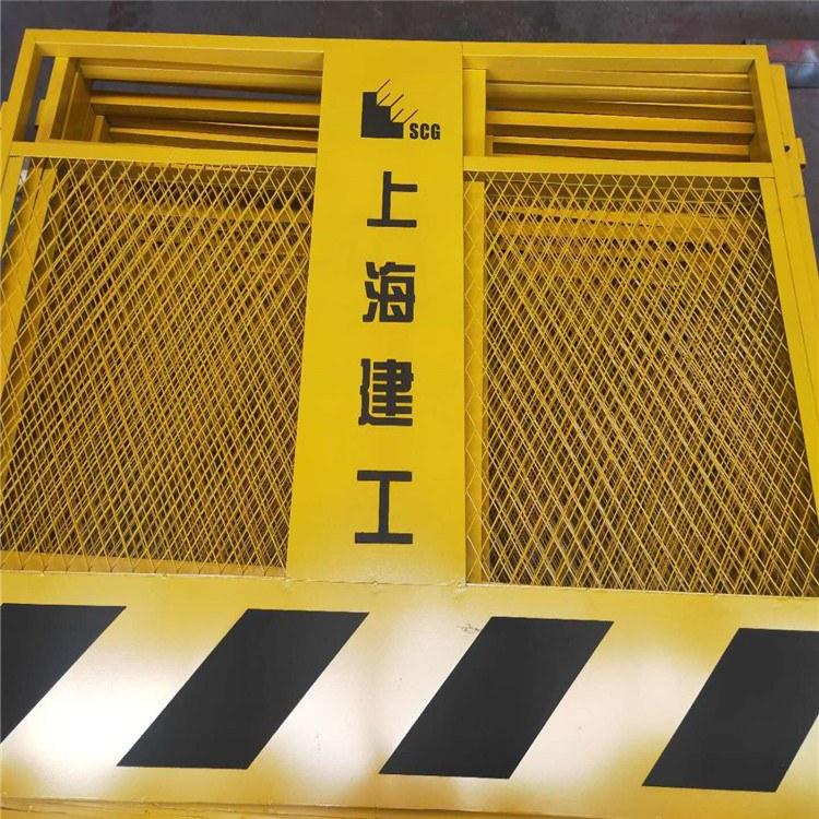 推荐 地铁基坑护栏 工地警示围栏 道路安全临时基坑护栏
