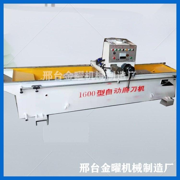 磨刀机高精度全自动破碎切纸旋切机刀直线数控万能电磁磨刀机厂家