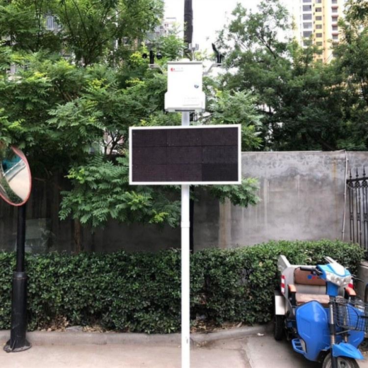 环保空气监测站 智能网格化空气污染检测仪