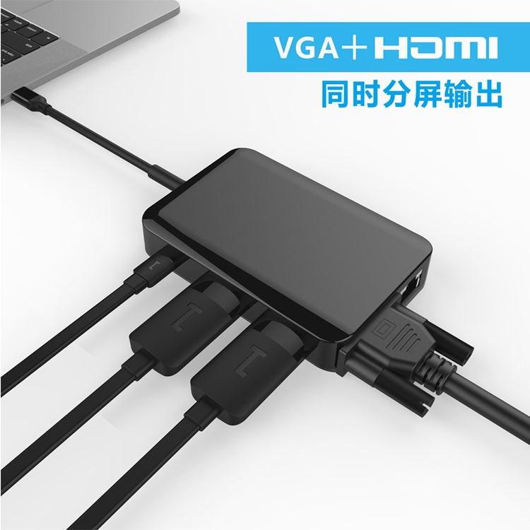 朗程电子新品type-c转HDMI/DP/USB HUB扩展坞 多功能笔记本扩展坞