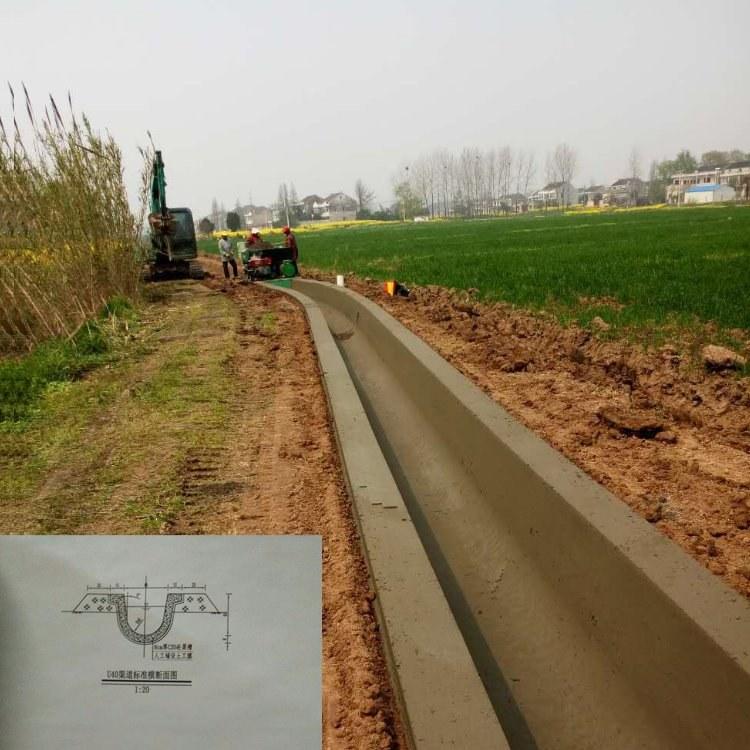 甘肃兰州全自动一次性现浇边沟机  农田水渠改造水渠机售后质保
