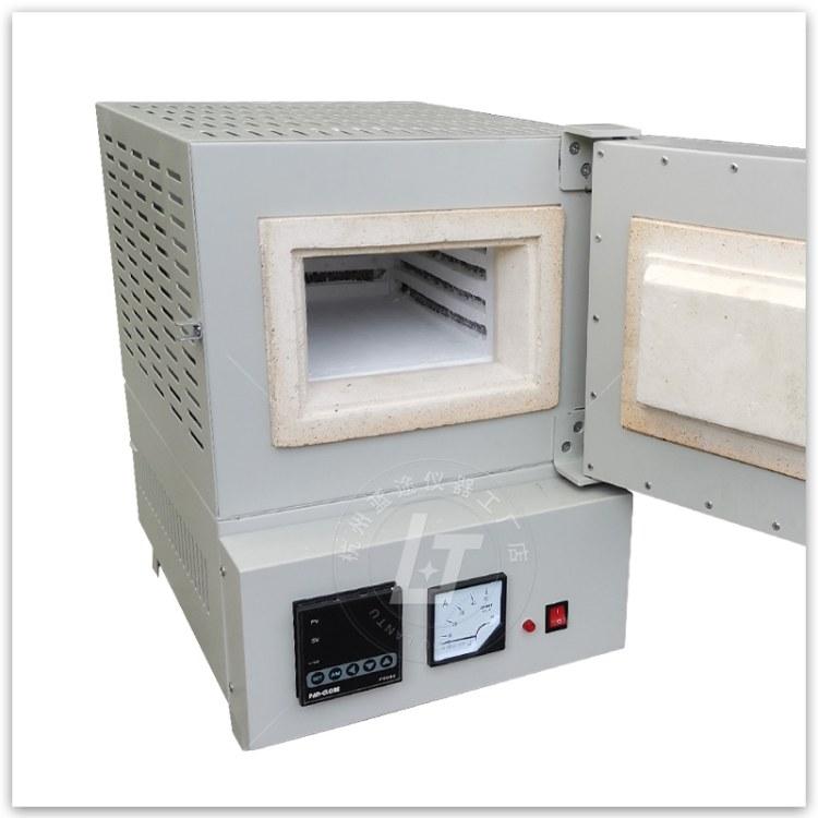 蓝途仪器 实验电炉1300度 箱式炉最快半小时1000度