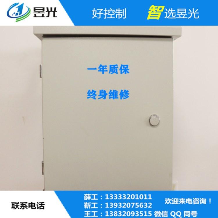 太阳能控制柜 邯郸昱光系列 室外外防雨太阳能 空气能工程控制柜 J