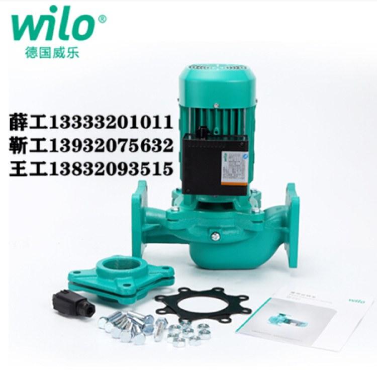 威乐热水循环泵PH-750EH
