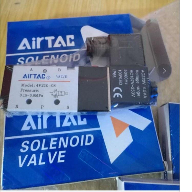正品原装亚德克4V110 4V210 4V310 4V410贴片电磁阀亚德克AIR TAC