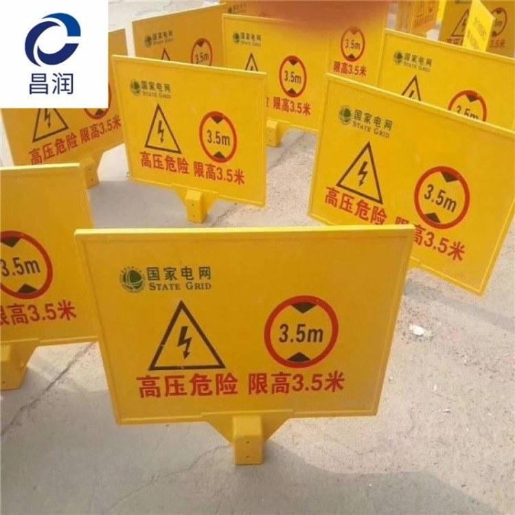 昌润玻璃钢供应:玻璃钢警示牌 警示桩 电力电缆警示牌 燃气石油管道标志桩 标志牌