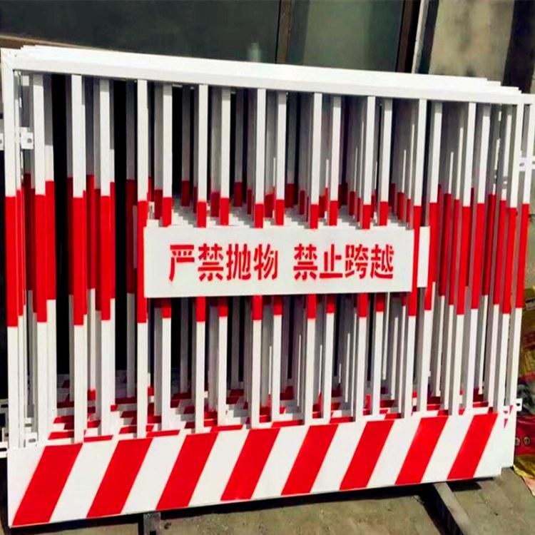 临边防护基坑护栏安全金属防护板基坑临边护栏 定做批发