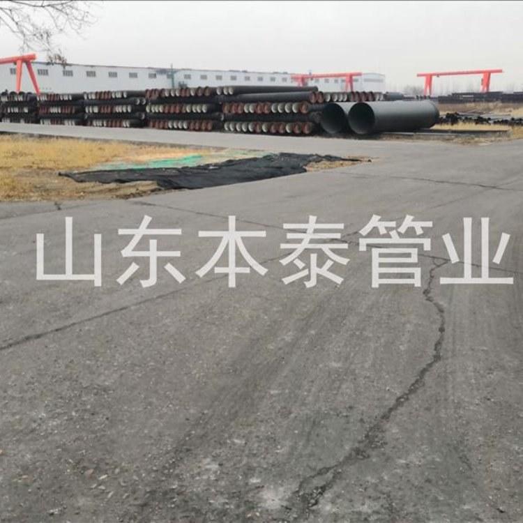 福建邵武厂家批发球墨铸铁管DN150 200 石狮市球墨给水管 消防管 排水管 排污管