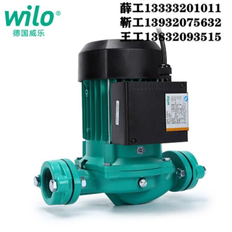 威乐热水循环泵PH-102EH JJ