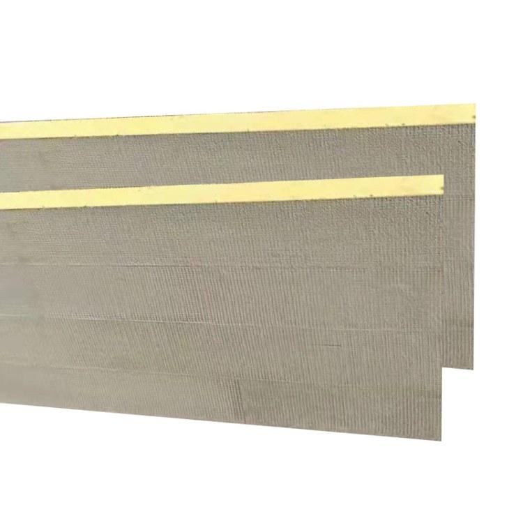外墙吸音板、防火铝箔岩棉板、防水保温板、岩棉毡