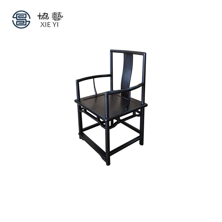 红木沙发家用椅垫新中式椅子餐椅实木圈椅太师椅中式餐椅  花梨木扶手椅定制