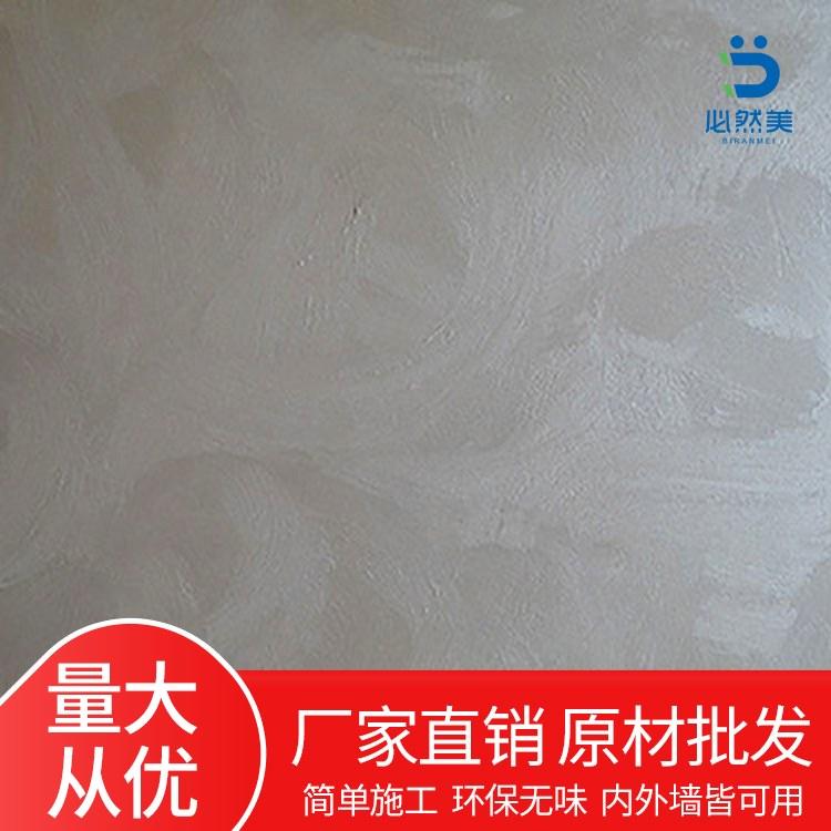专业生产厂家艺术漆 肌理漆贴图 艺术漆扫砂 隽美