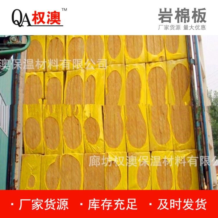 加工定制保温材料岩棉板 防火隔热A级阻燃防火保温岩棉板
