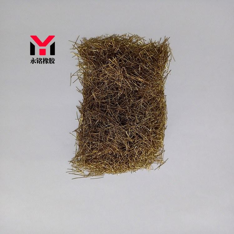 厂家直销镀铜微丝钢纤维 抗裂抗压抗拉混凝土钢纤维 型号齐全支持定做