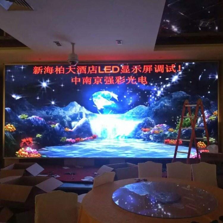 南京强彩光电专业供应 led显示屏双色彩色单色显示屏