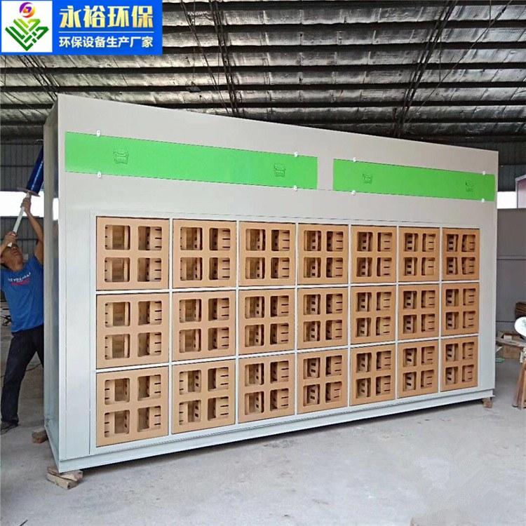 永裕定制 干式喷漆柜立式工件喷漆工作台油漆处理器喷油柜厂家直销