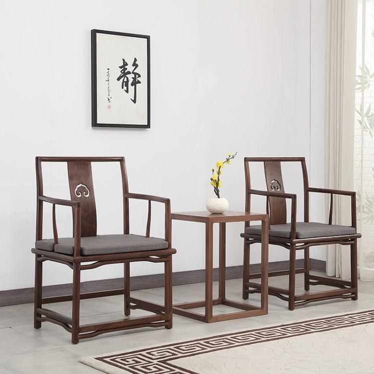 协艺新中式黑胡桃圈椅茶椅禅椅太师椅三件套老榆木椅子实木官帽椅扶手椅花梨木中山家具厂家