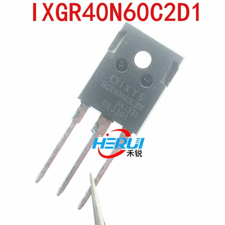 TO-247 三极管 IXGR40N60C2D1 大功率IGBT管 80A 600V 现货