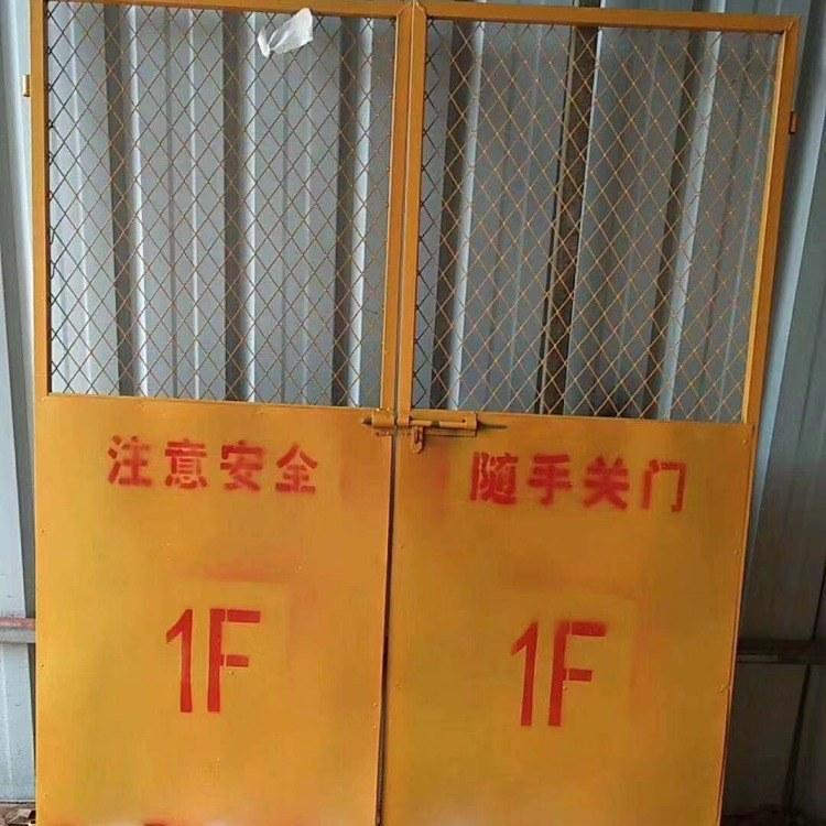 涛翔工地防护网安全门防护基坑护栏