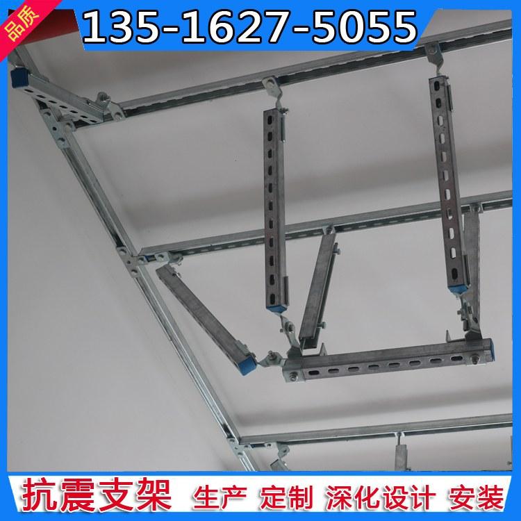 鑫博凯厂家现货 风管桥架电缆 成品支吊架 机电设备门型抗震支架
