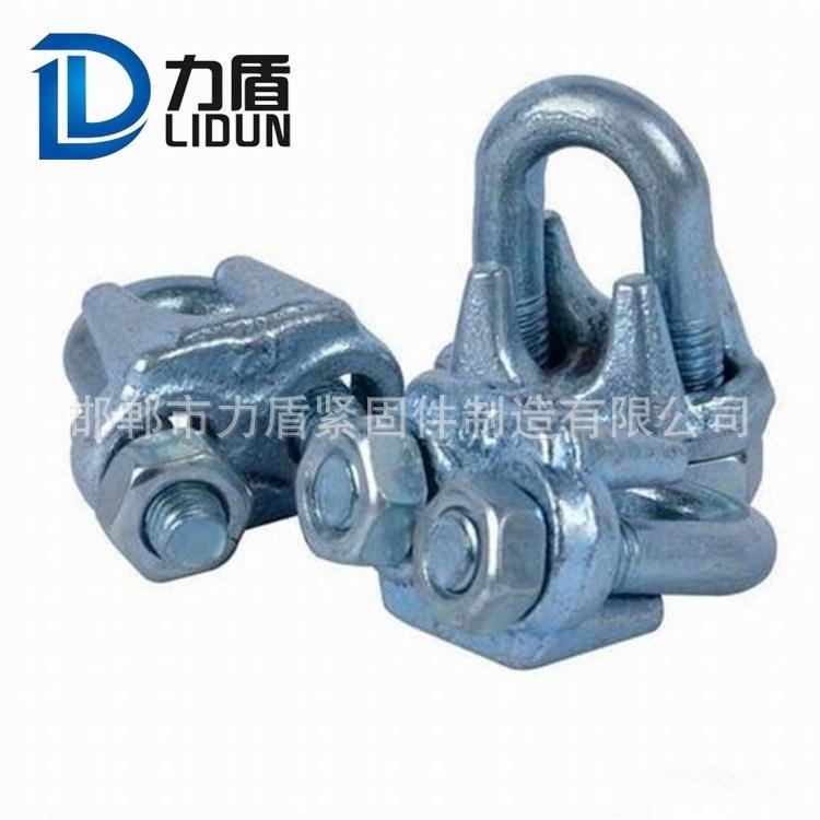 钢丝绳夹头 钢丝绳卡头 收紧器卡头 仓储式批发 力盾