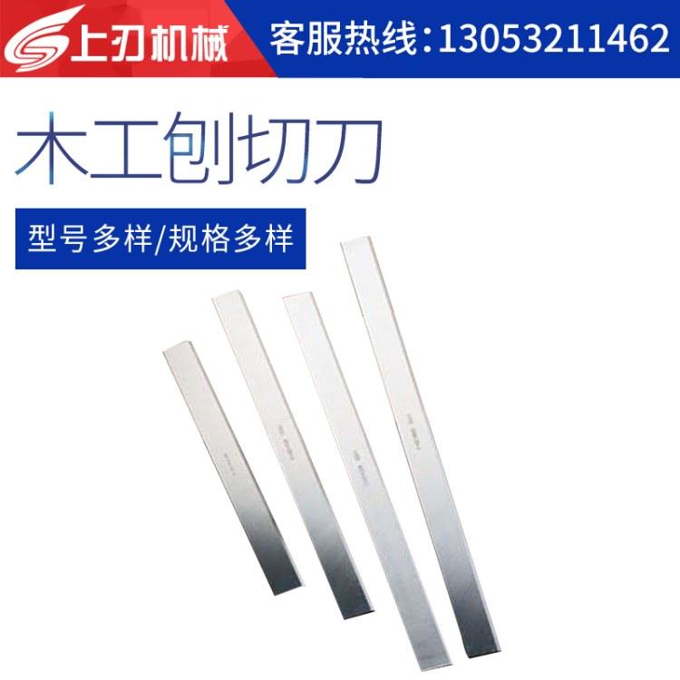 现货直销江苏杨力液压摆式剪板机刀片、钢板材剪刀片