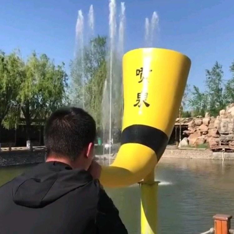 人工喊泉设备价格 人工喊泉设备大概价格 安一眼呐喊喷泉多钱