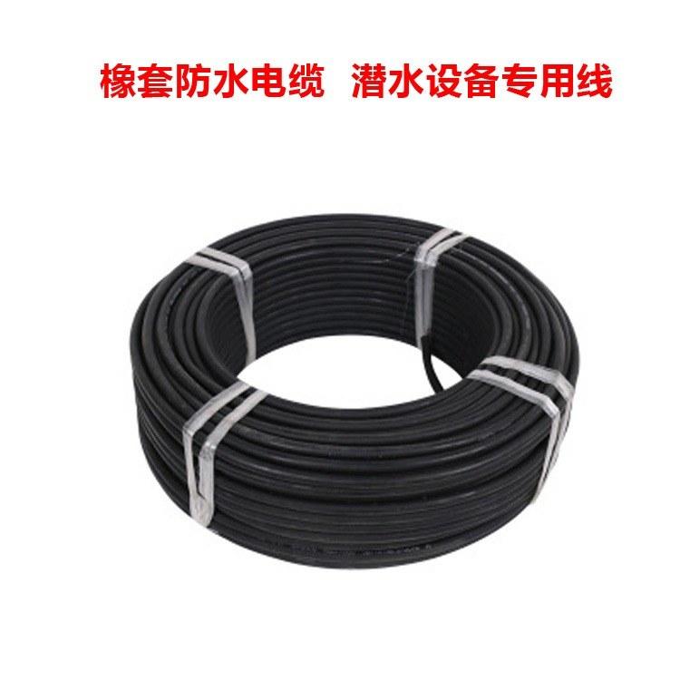 阳谷潜水泵专用橡套防水电缆线3*4 生产厂家直销橡套电线电缆价格 设备专用线