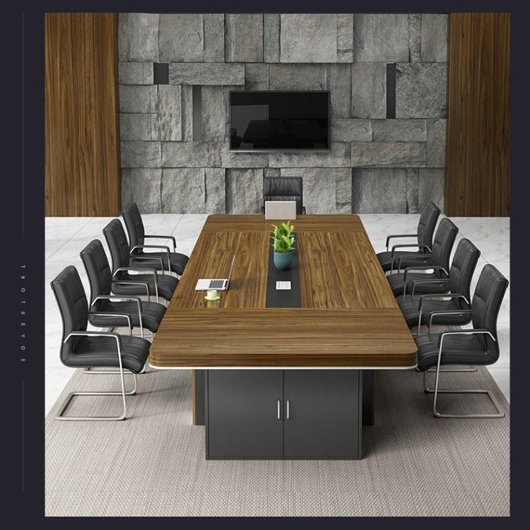 板式会议桌 贵阳办公家具厂家
