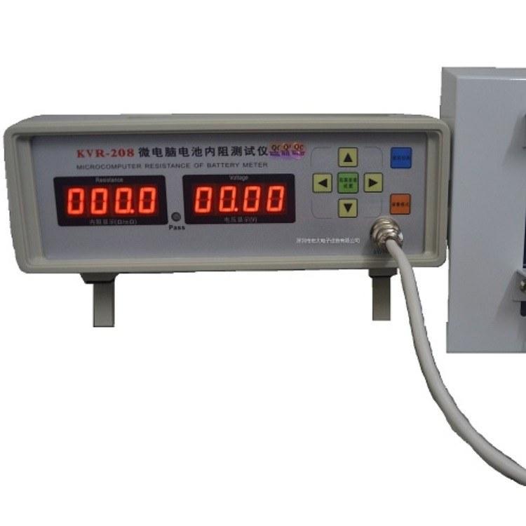 电池内阻测试仪18650电池测试仪微电脑智能电池内阻测试仪