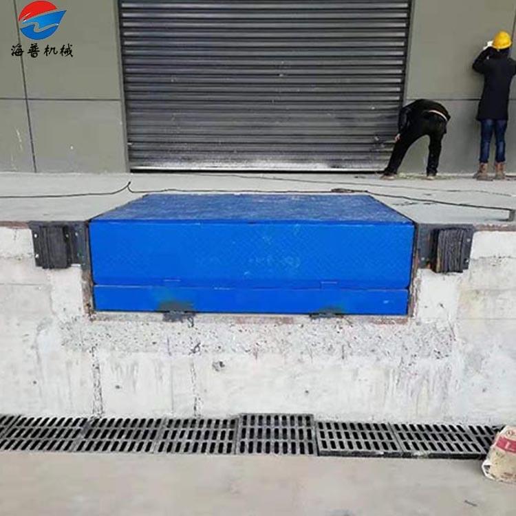 优质固定式登车桥 仓储物流液压装卸货平台 叉车装卸货调节板 货柜斜坡桥