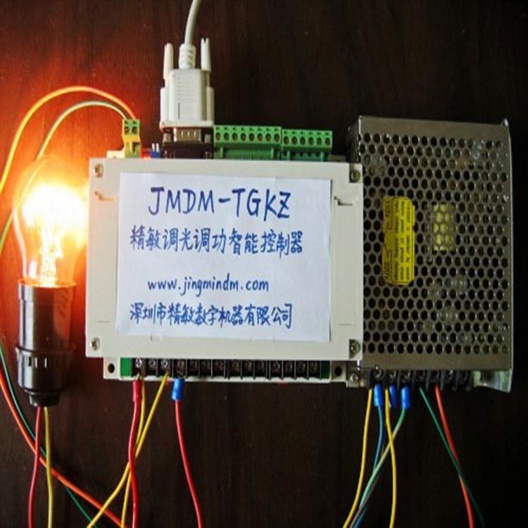 精敏灯光调光调功智能控制器 3路PWM输出控制舵机、电机速度