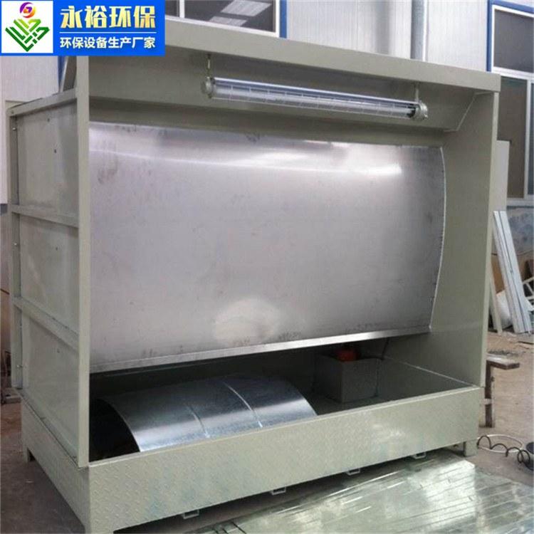 永裕 现货供应水帘柜 质量有保障环保喷漆水帘柜可加工定制欢迎选购