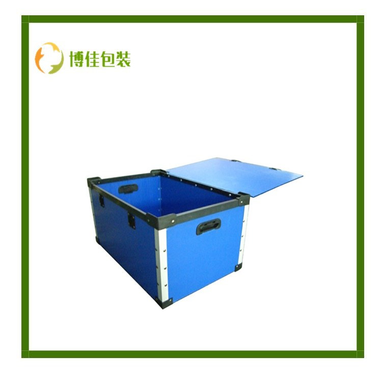 泰州中空板衬板泰州防水包装箱泰州新型包装箱泰州防潮包装箱