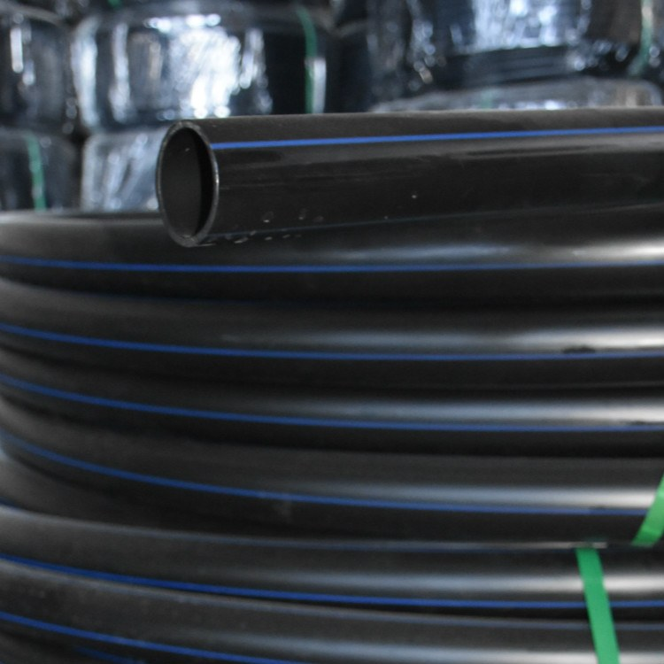 厂家直销pe给水管    PE管实力雄厚 货源充足