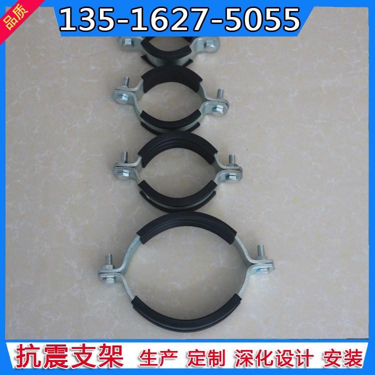 鑫博凯现货供应 镀锌O型管夹 抗震支架 双立抱箍管束 抗震支架配件