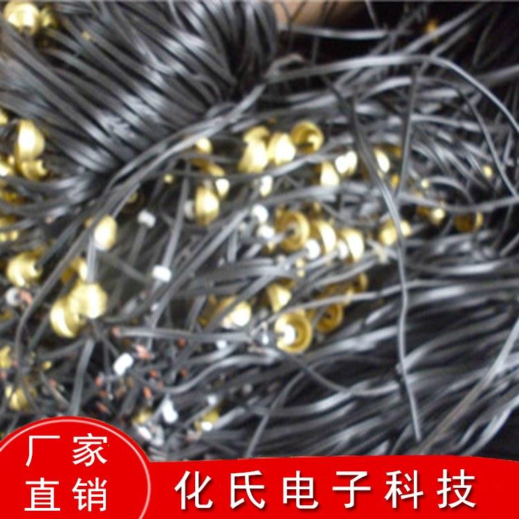 山东磁铁温度传感器厂家直供批发价