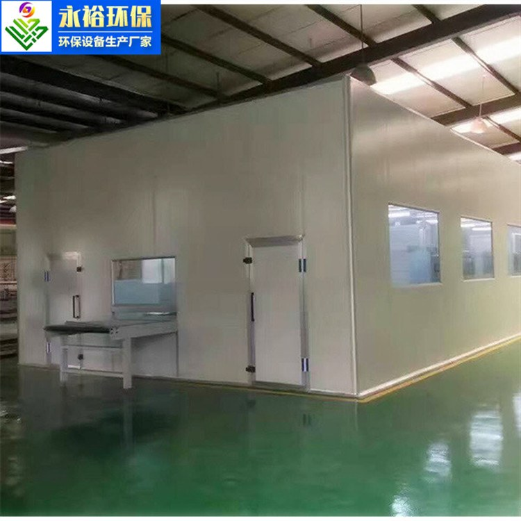 永裕厂家直销家具烤漆房  无尘喷漆房  环保设备打磨底漆房