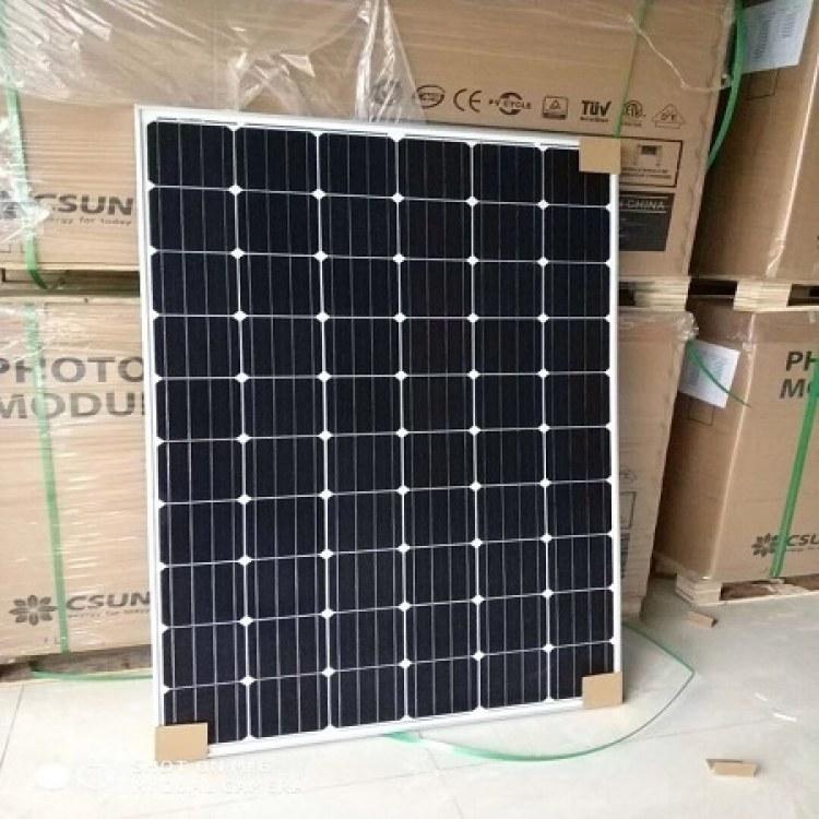 销售光伏板协鑫270-320瓦多晶太阳能发电板功率足并网