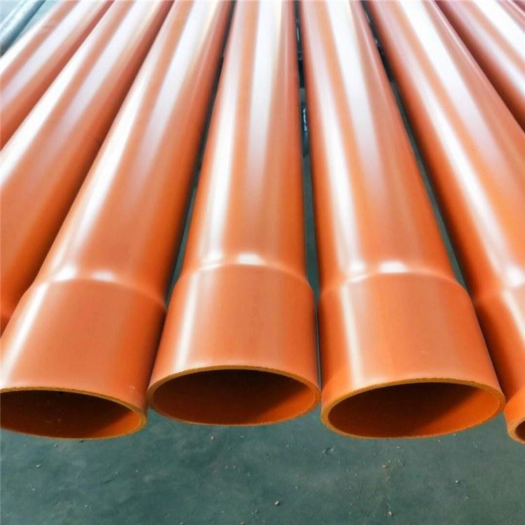 山东金腾达CPVC电力管  地埋式穿线CPVC高压电力管 质优价廉