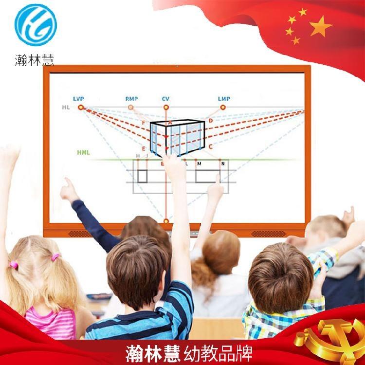 翰华触摸一体机  21.5寸电容屏教学一体机使用教程