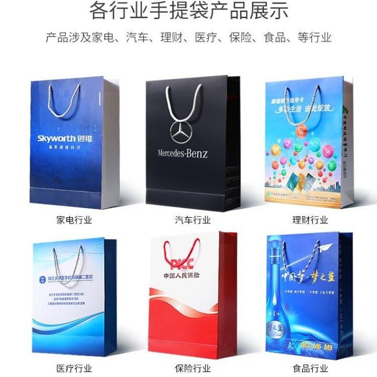 重庆大渡口区手提纸袋定做厂家