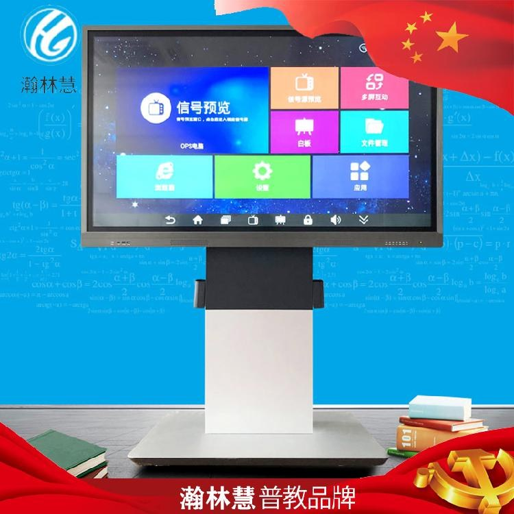 触摸一体机21.5寸电容屏教学一体机使用教程