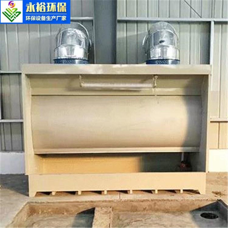 烤漆房水帘柜 环保型水帘柜喷漆台 无泵水帘柜 环保喷漆净化设备